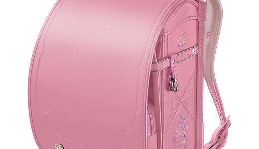 三越伊勢丹のランドセル『天使のはね コレクション ラブピハート シャーベットピンク』